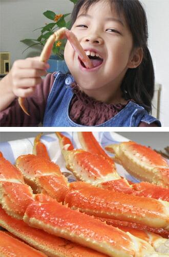 甘さ引き立つ身しっかり詰まった蟹肉プリプリ食感ガブっとひとくち食べれば溢れる旨味 海上で茹でて急速冷凍鮮度抜群獲れたて新鮮ボイル済だから調理不要自然解凍でそのまま食べられる