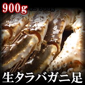 1.0kg/蟹