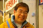 店長:鈴木伸幸イメージ